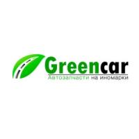 """Авторазбор """"GreenCar"""""""