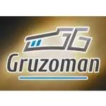 Оптово-розничный магазин Грузоман
