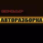 Автосервис АВТО-М