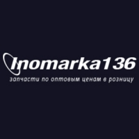"""Авторазбор """"Иномарка 136"""""""