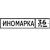 Иномарка36. РФ