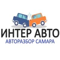 "Авторазбор ""Интер Авто на Луцкой"""