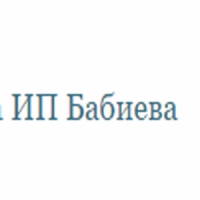 """Авторазбор """"ИП Бабиева"""""""