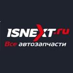 """Авторазбор """"IsNext"""""""