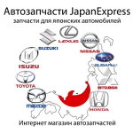 JapanExpress