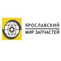 """Авторазбор """"Ярославский мир запчастей"""""""