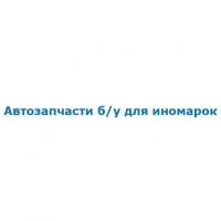 """Авторазбор """"Kapot34"""""""