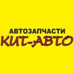 """Авторазбор """"Кит-Авто"""""""