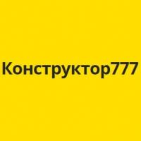 "Авторазбор ""Конструктор777"""