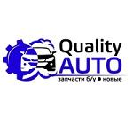 """Авторазбор """"QualityAuto"""""""