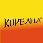 Кореана