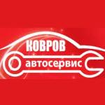 Автозапчасти на Еловой