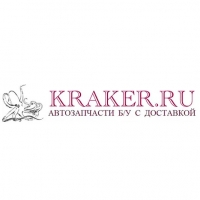 "Авторазбор ""Kraker"""