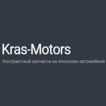 Крас Моторс