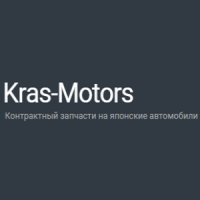 "Авторазбор ""Крас Моторс"""