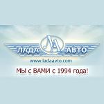 Лада-Авто