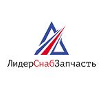"""Авторазбор """"ЛидерСнабЗапчасть"""""""