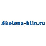4Kolesa-klin