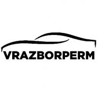 """Авторазбор """"vrazbor59.ru"""""""