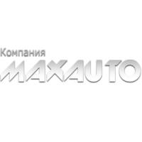 """Авторазбор """"Макс Авто"""""""
