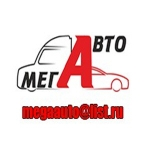 Мега авто на Борковской
