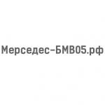 Мерседес-БМВ05
