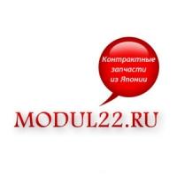 """Авторазбор """"Компания Модуль"""""""