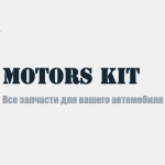 Motors Kit
