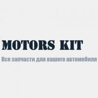 """Авторазбор """"Motors Kit"""""""