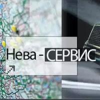 """Авторазбор """"ООО Нева-Сервис"""""""