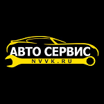 "Авторазбор ""Nvvk"""