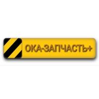 "Авторазбор ""ОКА-запчасть+"""
