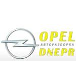 "Авторазбор ""OPEL-DNEPR"""