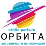 Орбита партс