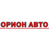 "Авторазбор ""ОРИОН АВТО"""