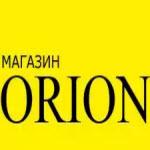 Orion Opel