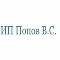 """Авторазбор """"ИП Попов В.С"""""""