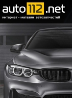 """Авторазбор """"Auto112 Саратов"""""""