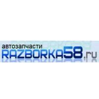 """Авторазбор """"Разборка58"""""""