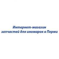 """Авторазбор """"Разбор159"""""""