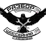 Разбор59