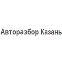 "Авторазбор ""Разбор на улице Родины"""