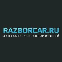 "Авторазбор ""Razborcar"""