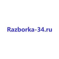 "Авторазбор ""Razborka-34"""
