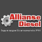 Allianse Diesel