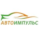 "Авторазбор ""АВТОИМПУЛЬС"""