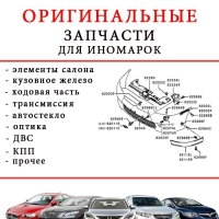 "Авторазбор ""Razborka174"""
