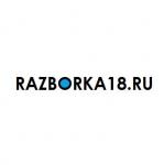 Razborka18
