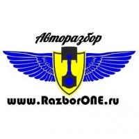 """Авторазбор """"RazborOne"""""""