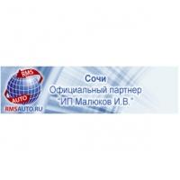 """Авторазбор """"ТД РМС"""""""